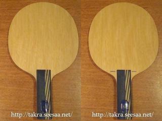 エナジーウッドWRB 卓球ラケット
